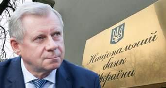 Катастрофу видят не в уходе Смолия, – Фурса об отставке главы Нацбанка