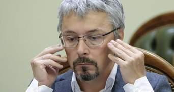 Це совок 2.0: Ткаченко проти штрафів для офіціантів за відмову обслуговувати українською