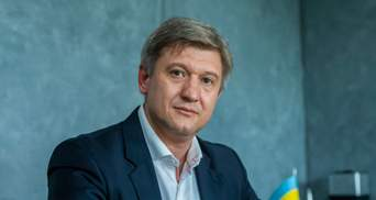 Данилюк назвав критерії кандидата на посаду нового голови Нацбанку