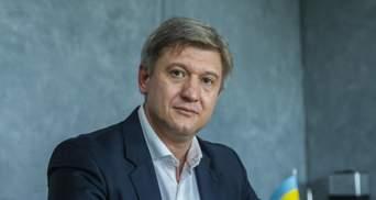 Данилюк назвал критерии кандидата на пост нового главы Нацбанка