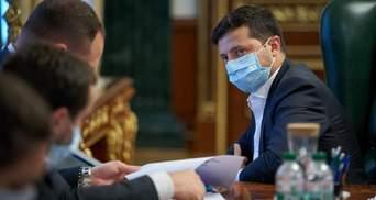 Зеленский провел консультации о назначении преемника Смолия