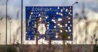Особливий статус Донбасу: РФ вимагає від України проєкт змін до Конституції – ЗМІ