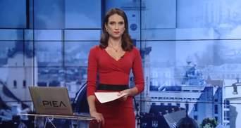 Выпуск новостей за 16:00: Заявление Ким Чен Ына. Прорыв теплосети в Харькове