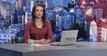 Выпуск новостей за 9:00: Протесты в Беларуси. Слушания MH17