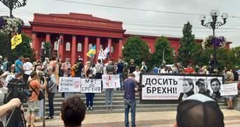 """""""200 днів брехні"""": в Україні проходять акції на підтримку підозрюваних у справі Шеремета – фото"""