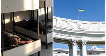 Їх ніхто не затримував, – МЗС про ситуацію із 17 українцями в аеропорту Афін
