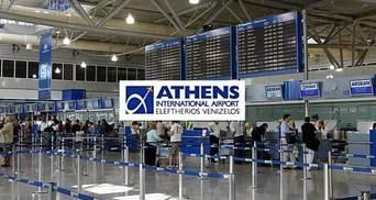 Українці застрягли в Афінах: консули працюють, аби ті уникли депортації