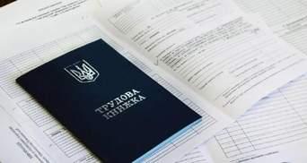 В Україні спостерігається критична ситуація з рівнем безробіття, – ЗМІ