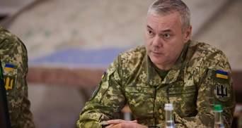 Безпосередньої загрози вторгнення Росії в Україну немає, – Наєв