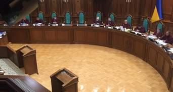 КСУ рассматривает конституционность закона о языке: фото, видео