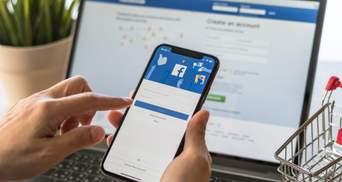 Сколько украинские политики потратили на рекламу в Facebook в июне: суммы