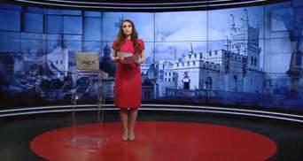 Випуск новин за 12:00: Адмінпротоколи для Зеленського. Спрощення в'їзду у Чорногорію.