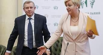 Гонтарева просить МВФ забрати в України транш: в СБУ відреагували