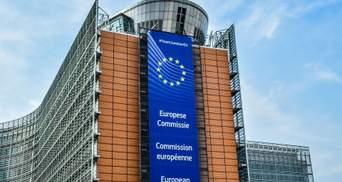 Падіння буде ще гіршим: Єврокомісія змінила прогноз щодо ВВП для ЄС