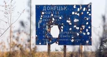 Росія вимагає викреслити 1,5 мільйона переселенців