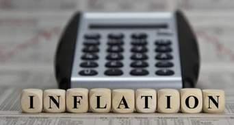Інфляція в нашій ситуації має бути 8 – 9%, – міністр економіки