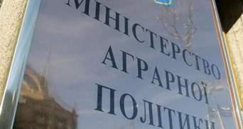 Коли в Україні з'явиться Міністерство аграрної політики: заява Зеленського