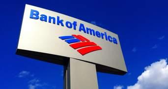 У Bank of America спрогнозували майбутнє економіки США: чи варто сподіватися на відновлення