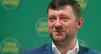 """Сексистский скандал с """"корабельной сосной"""": известно, уйдет ли Корниенко в отставку"""