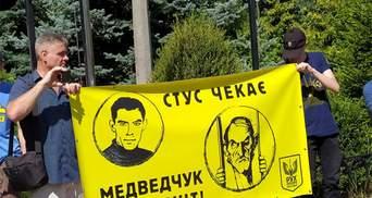 Медведчук против Стуса: суд перенес рассмотрение иска кума Путина