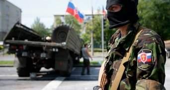 Против Украины на Донбассе воевал чилиец, – Офис генпрокурора