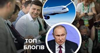 Уже не 73% у Зеленського, Путін не допустить миру з Україною та COVID-подорожі: блоги тижня
