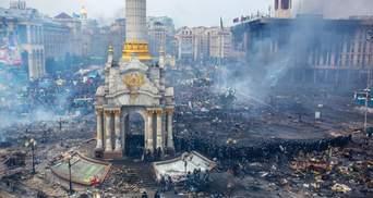 Київрада розблокувала розгляд справи про розстріли на Майдані: деталі