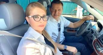 Ляшко потрапив в курйоз з Тимошенко під час прямого ефіру в фейсбуці – відео