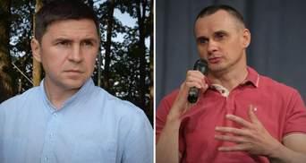 Советник Ермака Михаил Подоляк назвал Сенцова аморальным приспособленцем: детали