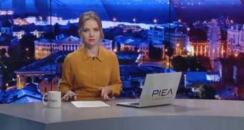 Підсумковий випуск новин за 21:00: Вибори президента Польщі. Перекриття траси під Херсоном