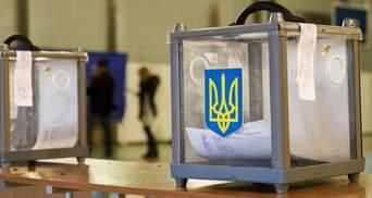 Місцеві вибори відбудуться 25 жовтня: Рада схвалила постанову