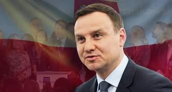 Как выборы разделили Польшу: чего ждать после победы Дуды