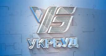 """17 недостроев компании """"Укрбуд"""" ждут завершения строительства"""