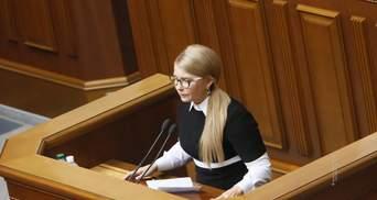 """Тимошенко """"залипала"""" в смартфоне, пока Рада рассматривала законы: видео"""