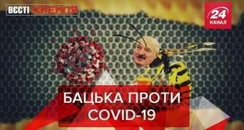 Вєсті Кремля: Лукашекно лікує COVID-19 медом. Нова витівка від Собчак