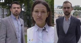 Молодые работники НБУ обратились к Зеленскому: видео