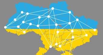 Рада уменьшила количество районов в Украине