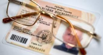 Предлагаемый вариант накопительной пенсионной системы не сможет работать в Украине, – экономист