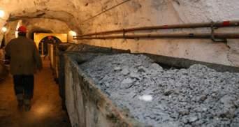 """Шахта """"Надія"""" буде постачати вугілля для """"Центренерго"""""""
