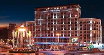 """Готель """"Дніпро"""" у Києві продали за понад 1 мільярд гривень: ціна перевищила всі очікування"""