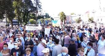 Без языка нет нации – в Киеве протестуют из-за законопроекта Бужанского: фото, видео