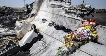 Кремль відповідальний за смерті, – Європейський суд зареєстрував позов проти Росії у справі МН17