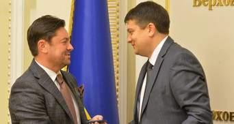 Депутаты поддержали увольнение главы Аппарата ВРУ Вячеслава Штучного