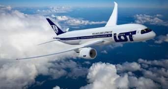 Авиакомпания LOT запустила направление Варшава – Львов: кто может им воспользоваться