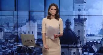 Выпуск новостей за 14:00: Скандальный законопроект Бужанского. Масштабный пожар в Иране