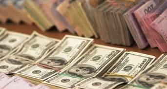 Як зміниться курс долара до кінця 2020: прогноз Мінфіну