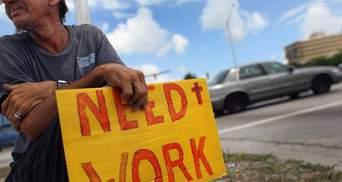Безробіття в США падає: чи виходить країна з кризи