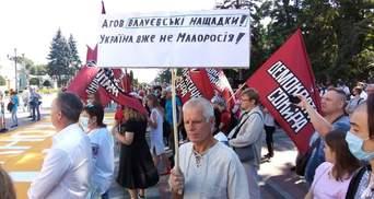 На мітингу проти мовного закону Бужанського під Радою спалахнули сутички: відео