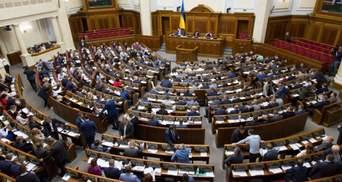 Верховна Рада розглянула мовний законопроєкт Бужанського