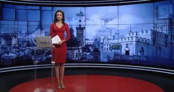 Випуск новин за 12:00: Роковини трагедії MH17. Негода на Прикапатті